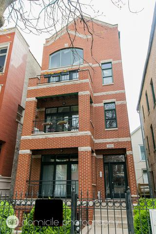 2303 N Leavitt Street #2, Chicago, IL 60647 (MLS #09694032) :: Property Consultants Realty