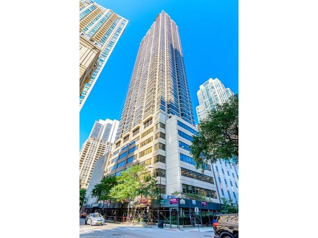 30 E Huron Street #2503, Chicago, IL 60611 (MLS #09754744) :: Property Consultants Realty