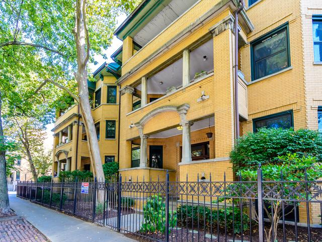 607 W Fullerton Parkway #2, Chicago, IL 60614 (MLS #09756970) :: Domain Realty