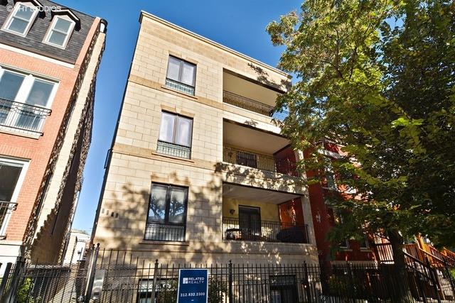 1945 N Wilmot Avenue 1R, Chicago, IL 60647 (MLS #09777307) :: Property Consultants Realty