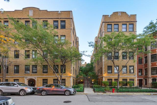 626 W Waveland Avenue 1F, Chicago, IL 60613 (MLS #09782636) :: Property Consultants Realty