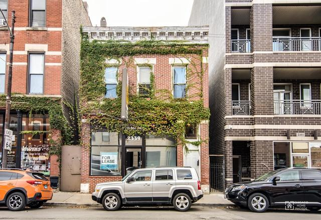 2339 North Avenue, Chicago, IL 60647 (MLS #09792031) :: Property Consultants Realty