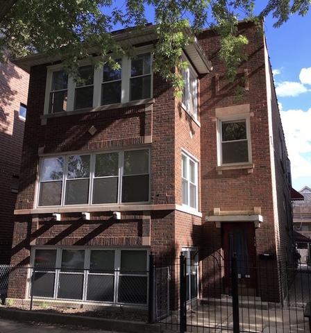 2255 W Huron Street #2, Chicago, IL 60612 (MLS #09795597) :: Domain Realty
