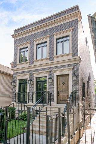 1836 N Marshfield Avenue, Chicago, IL 60622 (MLS #09801814) :: Property Consultants Realty