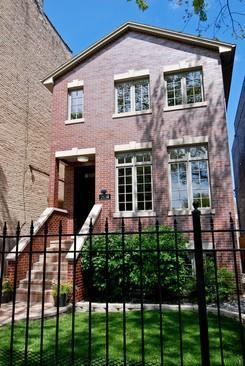2634 W Cortland Street, Chicago, IL 60647 (MLS #09880881) :: Leigh Marcus | @properties