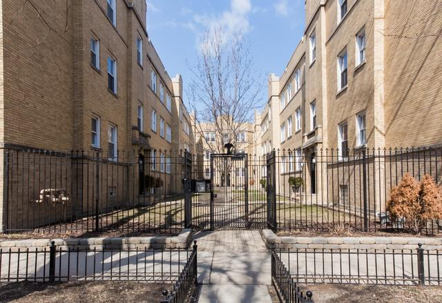 1340 W Estes Avenue 2S, Chicago, IL 60626 (MLS #09883897) :: The Jacobs Group