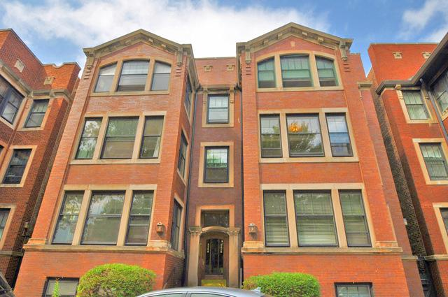 5418 S East View Park Avenue #2, Chicago, IL 60615 (MLS #09885539) :: The Jacobs Group