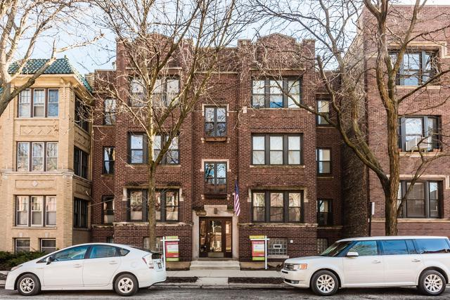 6307 N Glenwood Avenue #1, Chicago, IL 60660 (MLS #09886170) :: The Jacobs Group
