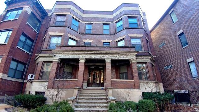 5117 S Kimbark Avenue 1S, Chicago, IL 60615 (MLS #09888842) :: Domain Realty