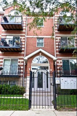 1447 N Campbell Avenue 1S, Chicago, IL 60622 (MLS #09889870) :: Property Consultants Realty