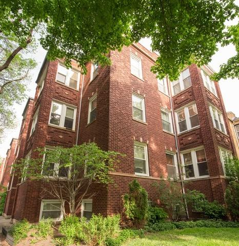1969 W Winona Street #2, Chicago, IL 60640 (MLS #09890150) :: Littlefield Group