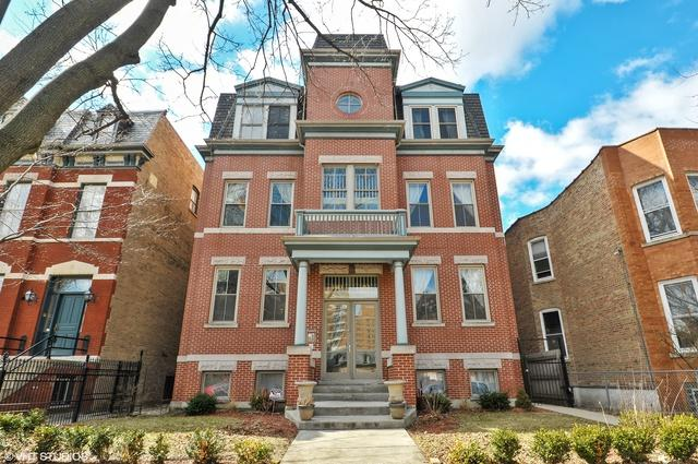 1410 N Hoyne Avenue 2A, Chicago, IL 60622 (MLS #09890877) :: Property Consultants Realty