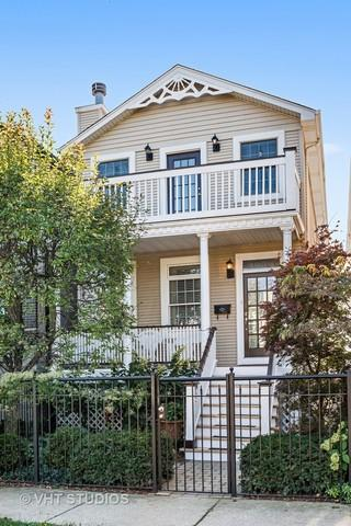 1939 W Oakdale Avenue, Chicago, IL 60657 (MLS #09892341) :: Littlefield Group