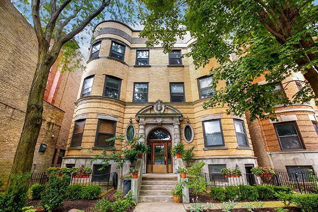 4028 N Sheridan Road 1R, Chicago, IL 60613 (MLS #09893081) :: Domain Realty