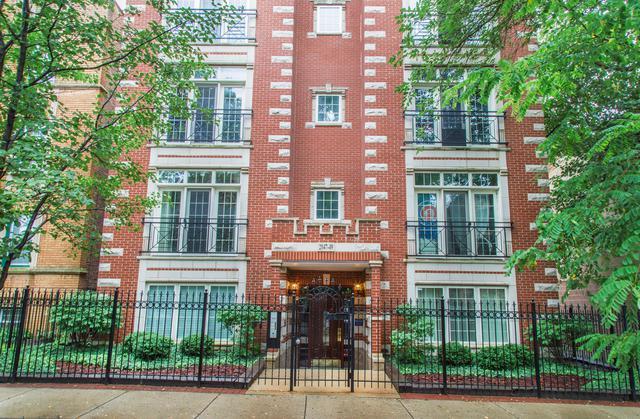 2049 W Morse Avenue 4W, Chicago, IL 60645 (MLS #09893345) :: Domain Realty