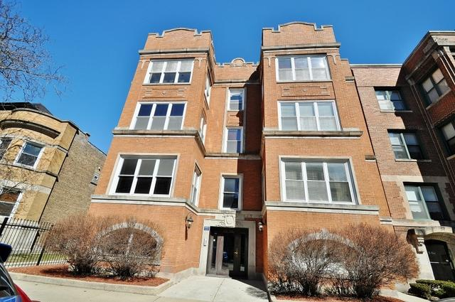 838 E 52nd Street 1W, Chicago, IL 60615 (MLS #09894144) :: Domain Realty