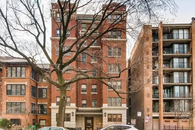 647 W Sheridan Road 5D, Chicago, IL 60613 (MLS #09901670) :: MKT Properties | Keller Williams