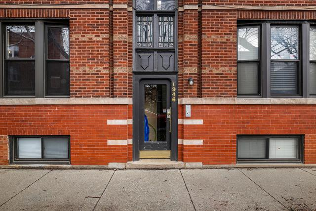 1946 W Bradley Place 2W, Chicago, IL 60613 (MLS #09921433) :: The Jacobs Group