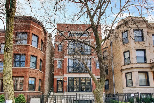 663 W Wellington Avenue #2, Chicago, IL 60657 (MLS #09927214) :: The Perotti Group
