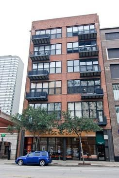 1243 S Wabash Street #502, Chicago, IL 60605 (MLS #09960242) :: Domain Realty
