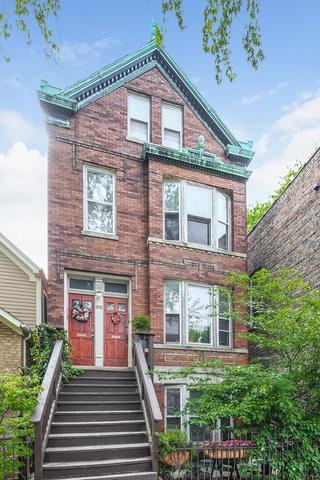 2018 N Hoyne Avenue, Chicago, IL 60647 (MLS #09962162) :: Property Consultants Realty