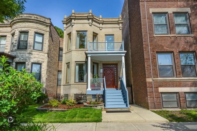 5329 S Ellis Avenue, Chicago, IL 60615 (MLS #09983905) :: Ani Real Estate