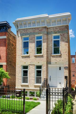1336 N Oakley Boulevard, Chicago, IL 60622 (MLS #09985683) :: Property Consultants Realty