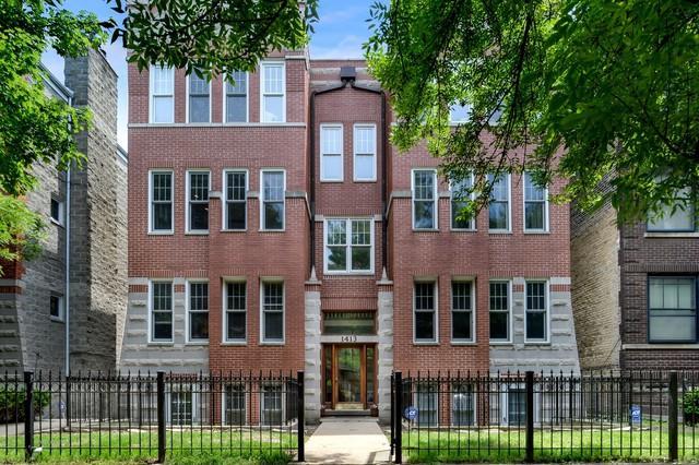 1413 W Cuyler Avenue 2E, Chicago, IL 60613 (MLS #09989324) :: Lewke Partners