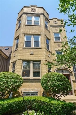 2176 W Leland Avenue 2F, Chicago, IL 60625 (MLS #09993049) :: The Dena Furlow Team - Keller Williams Realty