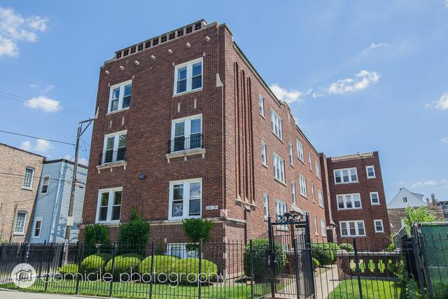 1841 N Monticello Avenue 2W, Chicago, IL 60647 (MLS #09993203) :: Ani Real Estate