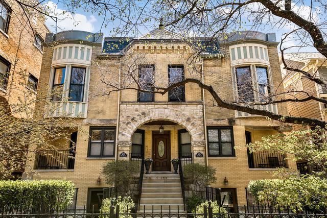 4723 N Paulina Street Gn, Chicago, IL 60640 (MLS #10022319) :: Helen Oliveri Real Estate
