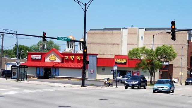 5744 California Avenue, Chicago, IL 60659 (MLS #10026748) :: The Perotti Group