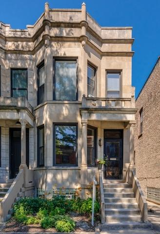 5346 S Drexel Avenue, Chicago, IL 60615 (MLS #10049627) :: Littlefield Group