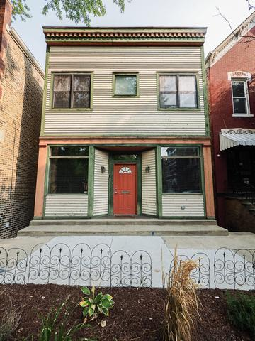 2224 W Palmer Street W, Chicago, IL 60647 (MLS #10051202) :: Domain Realty