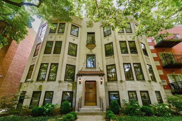 2445 W Lunt Avenue 1W, Chicago, IL 60645 (MLS #10052444) :: Domain Realty