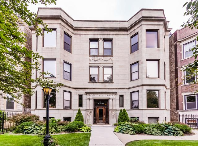 4011 N Kenmore Avenue #104, Chicago, IL 60613 (MLS #10052769) :: Domain Realty