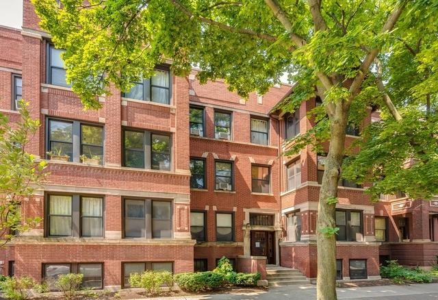 5338 S Kimbark Avenue #2, Chicago, IL 60615 (MLS #10053417) :: The Jacobs Group