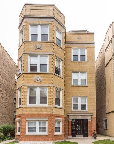 4933 W Cuyler Avenue, Chicago, IL 60641 (MLS #10055236) :: The Spaniak Team