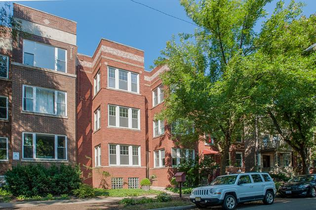 1340 W Bryn Mawr Avenue 1W, Chicago, IL 60660 (MLS #10088580) :: Lewke Partners