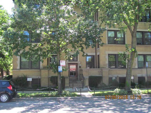 1233 E 53rd Street #1, Chicago, IL 60615 (MLS #10105514) :: The Mattz Mega Group