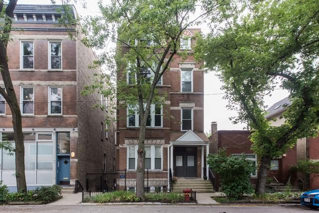 1924 N Honore Street 1G, Chicago, IL 60622 (MLS #10105728) :: Leigh Marcus | @properties