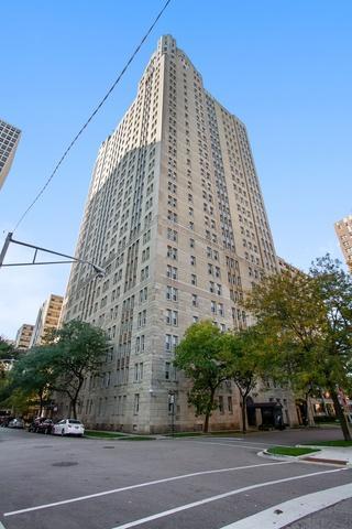 5000 S East End Avenue 10A, Chicago, IL 60615 (MLS #10109664) :: The Mattz Mega Group