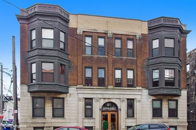 815 W Addison Street 1F, Chicago, IL 60657 (MLS #10112176) :: Leigh Marcus   @properties