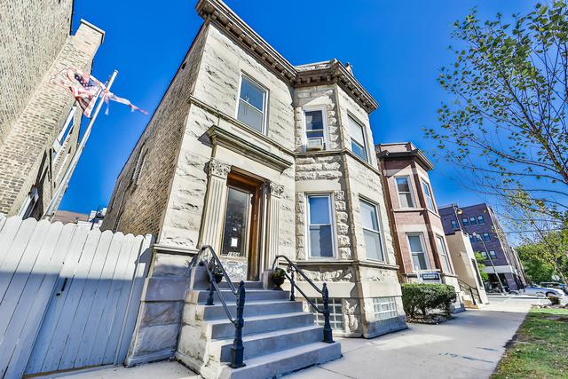 1606 W Waveland Avenue, Chicago, IL 60613 (MLS #10117133) :: Property Consultants Realty