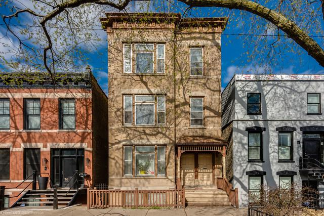 1638 N Winchester Avenue #1, Chicago, IL 60622 (MLS #10118891) :: Domain Realty