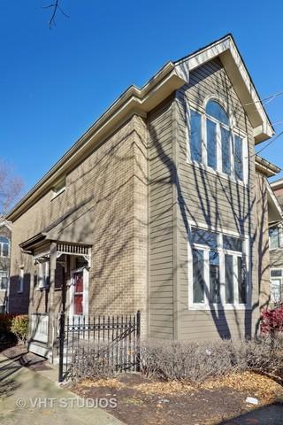 1248 W Fletcher Street A, Chicago, IL 60657 (MLS #10135316) :: Ani Real Estate