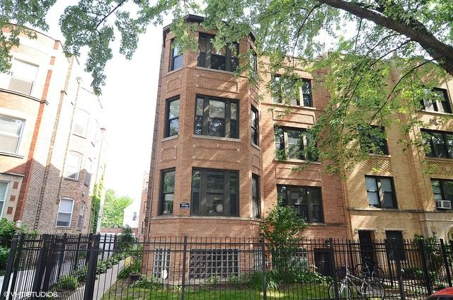 1236 W Carmen Avenue 1N, Chicago, IL 60640 (MLS #10135441) :: The Dena Furlow Team - Keller Williams Realty