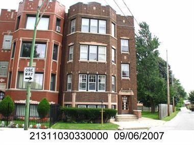 8021 S Kingston Avenue, Chicago, IL 60617 (MLS #10136299) :: Domain Realty