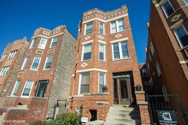 2340 W Augusta Boulevard 2R, Chicago, IL 60622 (MLS #10139681) :: Domain Realty