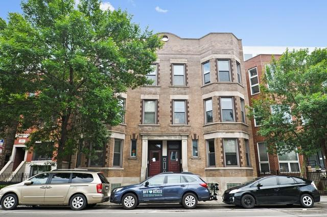 2121 W Armitage Avenue #1, Chicago, IL 60647 (MLS #10149456) :: Property Consultants Realty